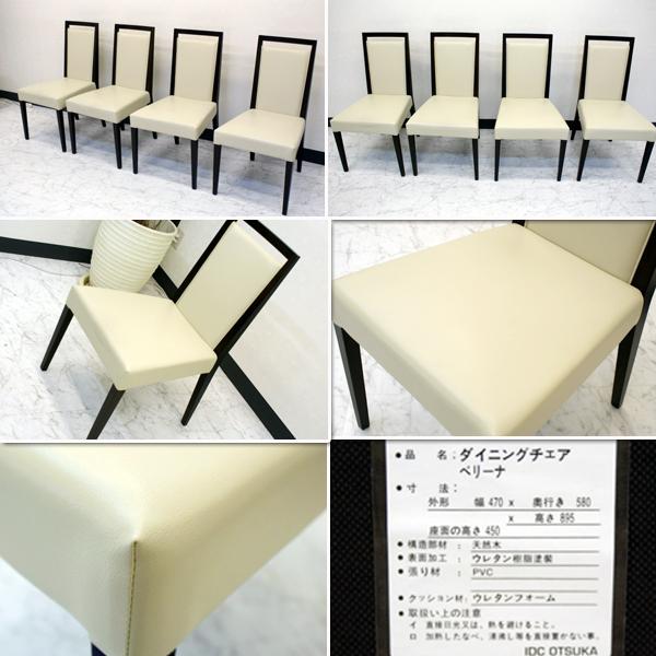 IDC 大塚家具 買取のリサイクル ...