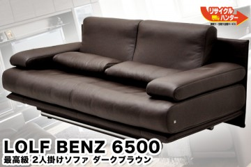 Pin Rolf Benz 6500 By On Pinterest