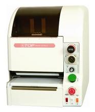 TSM-900RS